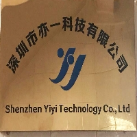 ShenZhen Yione technology LTD
